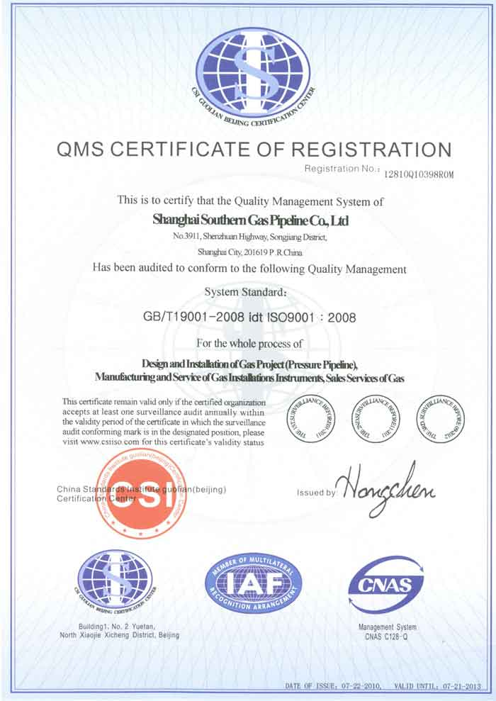 Shanghai Southern Gas Pieline Co,Ltd ISO Quality Management System Standard